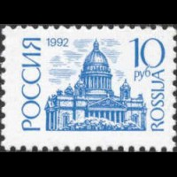 1992. 19_1. Стандарт - 10 р. б.пр.